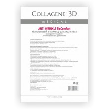 Collagene 3D BioComfort ANTI WRINKLE - Коллагеновый аппликатор для лица и тела для зрелой кожи 10пар