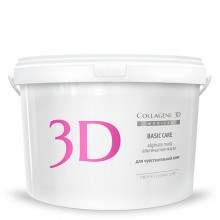 Collagene 3D Mask BASIC CARE - ПРОФ Альгинатная маска для лица и тела с розовой глиной 1200гр