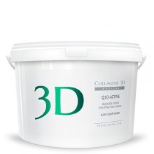 Collagene 3D Mask Q10-ACTIVE - ПРОФ Альгинатная маска для лица и тела с маслом арганы и коэнзимом Q10, 1200гр