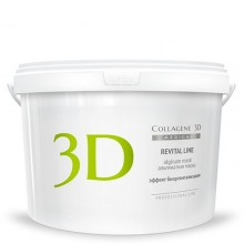 Collagene 3D Mask REVITAL LINE - ПРОФ Альгинатная маска для лица и тела с протеинами икры 1200гр