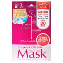 JAPAN GALS MASK With Three Layers COLLAGEN - Набор масок с тремя слоями КОЛЛАГЕНА 30шт