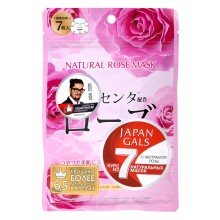 JAPAN GALS Natural Rose Mask - Курс масок для лица с ЭКСТРАКТОМ РОЗЫ 7шт